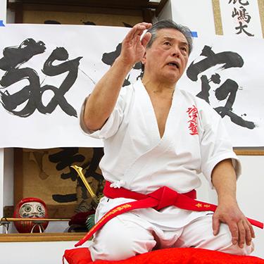 Seido karate tauranga